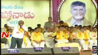 TTDP Leader Narsi Reddy Funny Comments on KCR in Mahanadu || Visakhapatnam || NTV