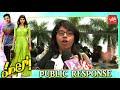Hello Movie Public talk | Response | Review | Akkineni Akhil | Kalyani | Nagarjuna | hello | YOYO TV