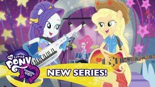MLP: Equestria Girls - 📱 Rollercoaster of Friendship 🎢 Part 5