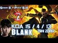 SKT T1 Blank XIN ZHAO vs NOCTURNE Jungle - Patch 8.15 KR Ranked