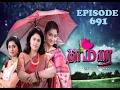 Thamarai - Episode 691 - 21/02/2017