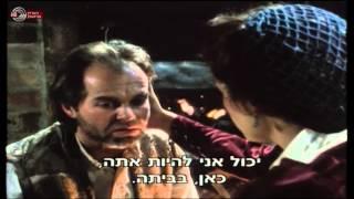 האדונית והרוכל - דרמה - מארכיון הטלוויזיה הישראלית 1989