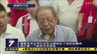 林吉祥为安华助阵 促选民保安华赢得漂亮