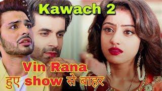 Kawach 2 | Vin Rana is out From Kawach 2 | Sandhya and Angad love story twist