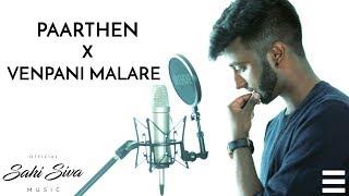 Paarthen / Venpani Malare - Cover by Sahi