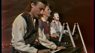 """ВІА ″Ватра″ - фільм-концерт """"Музика і ти"""" (1987)"""