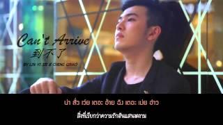 [THAISUB] Can't Arrive (到不了) - Like Love Ost.