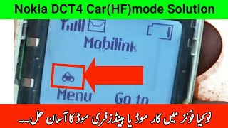 Nokia 1110,1112,2610 Car (Headphone) mode solution 100% work | ZM Lab | in Urdu/Hindi