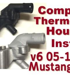 2005 mustang 4 6 thermostat diagram [ 1280 x 720 Pixel ]