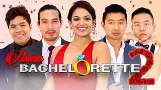 Watch Asian Bachelorette 2 Video