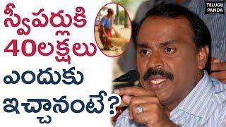 OMG! Did Gali Janardhan Reddy OFFER 40Lakhs to Sweepers for this REASON? | Telugu Panda