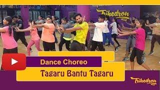 Tagaru Banthu Tagaru | Dance | Trihedron | Shiva Rajkumar, Dhananjay, Manvitha | Charanraj