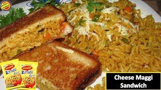 मैगी सैंडविच एक बार इस तरह बनाकर जरूर देखे-Sandwich Recipe in hindi-Maggi ka Sandwich