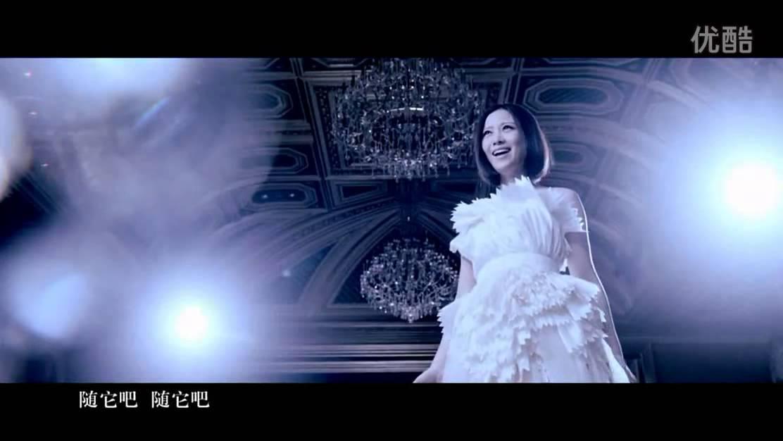 隨它吧-姚貝娜 迪士尼《冰雪奇緣》中文版主題曲 MV - YouTube