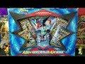ASH-GRENINJA EX BOX OPENING- THE WHEEL OF AWESOMENESS IS BACK! POKEMON UNWRAPPED