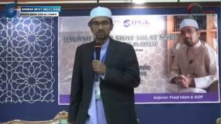 Bacaan Tasyahud - Dr Rozaimi Ramle