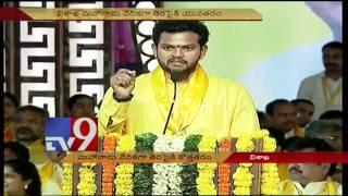 TDP Mahanadu : Young leaders shine - TV9