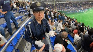 Why do the guards confiscate baseballs at the Tokyo Dome? - MLB Opening Series in Japan