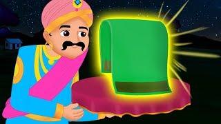 जादुई कपड़ा और चालाक लड़की   Magic cloth and cunning women   Hindi Kahaniya for Kids   Moral Stories