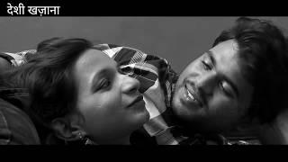 Pyaar Me Maine Dokha Nahi Diya New Short Movie Hindi    रोमांटिक सीन्स के साथ   