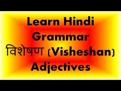 Learn Hindi Grammar Visheshan Adjectives