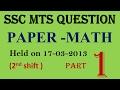 ssc mts math PREVIOUS YEAR QUESTIONS पेपर का हल FOR SSC MTS||SSC CGL||SSC CHSL PART -1