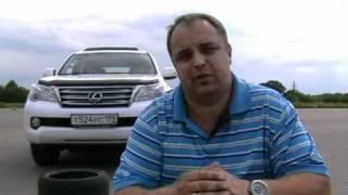 Как перевернуть Lexus GX