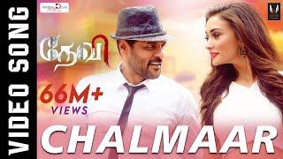 Chalmaar - Devi | Official Song | Prabhudeva, Tamannaah, Amy Jackson | Sajid-Wajid | Vijay