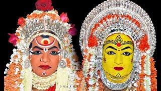 Kallurti-Panjurli Kola, Attavara