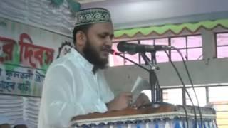 Allama Fultoli Saheb qiblah (rh) Shane gozol