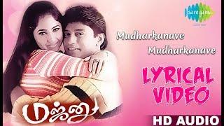 Mudhar Kanave | Vairamuthu | Harris Jayaraj | Majunu | மஜ்னு | Tamil | Lyrical Song