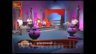 DORAMADALAWA - Dhathun Wahanse