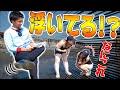 【ドッキリ】湘南の海で透明な椅子に座ってたら、ビーチが大パニックにwww