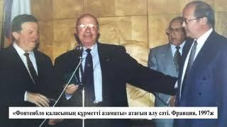 Мұрат Мұхтарұлы Әуезов,Қоғам қайраткері.Серікжан Біләшұлы туралы