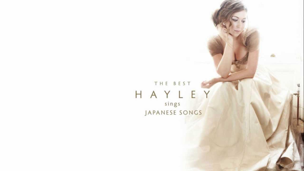 Hayley Westenra - Asu Toiu Hi Ga (あすという日が) - YouTube