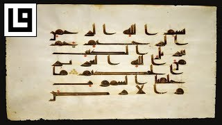 The Compilation And Preservation Of The Qur'an – According To Qur'anic Statements