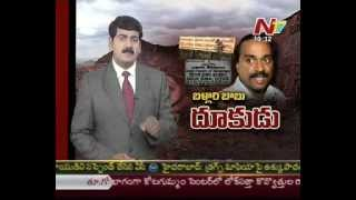 Storyboard Exclusive on Bellary Mining don Gaali janardhan reddy - 01