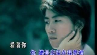 年少(成員:阿鑌&阿銘) - Just One Moment