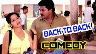 Back To Back Comedy Scenes || Nee Manasu Naku Telusu Movie