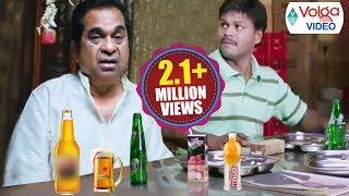 Brahmanandam And Saptagiri Hilarious Comedy Scenes | Volga