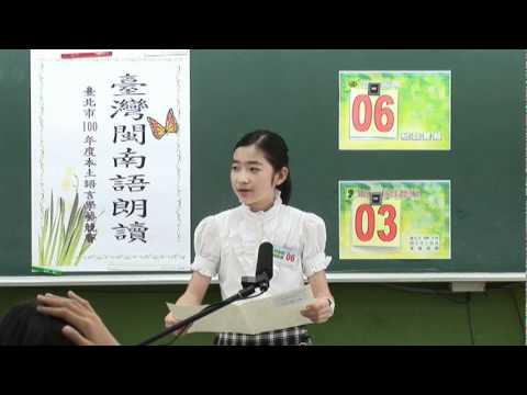 國小國語演講稿範例 國語 演講 - 愛淘生活