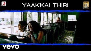 Aayitha Ezhuthu - Yaakkai Thiri Tamil Lyric | A.R. Rahman