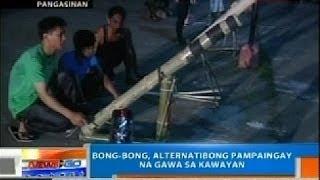 NTG: Bong-bong, alternatibong pampaingay na gawa sa kawayan