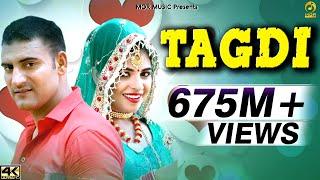 तागड़ी # Tagdi # Ajay Hooda # New DJ Song 2018 # Gagan & A K Jatti # Mor Music