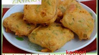कैसे पोहे की कचोरी बनाये How to make pohe ki kachori recipe