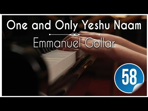 20180101 | KSM | One and Only Yeshu Naam | Bro. Emmanuel Golar