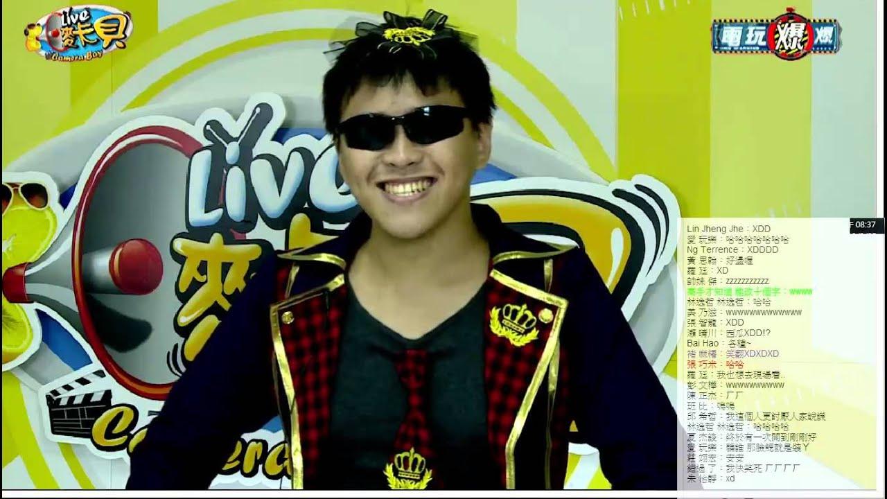 【麥卡貝】2013/9/25 第四位特別來賓: 魯蛋子! - YouTube