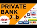 DIRECT Recruitment 2017 - Private Bank Job Vacancies for Freshers, Graduates