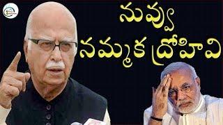 Modi Ur A Cheater - Adwani || 2day2morrow