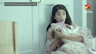 Yeh Rishta Kya Kehlata Hai | Naira's Emotions